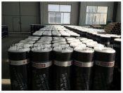 SBS改性沥青防水卷材专业报价——曹县高分子自粘防水卷材