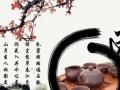 【全国黄金白银稳定招商】加盟官网/项目详情