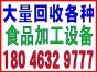 漳州废旧铜回收价格-回收电话:18046329777