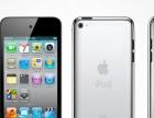 苹果iPod touch4 8G