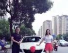 萍乡亲美租车,全新小车以租代购,日租低至13元