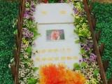 宠物殡葬 北京宠物殡葬个好