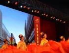 泰安公司年会晚会、庆典活动、演出表演、礼仪模特