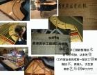 南京专业二手钢琴整理翻新调试,看的见的整理(技术我们更专业)