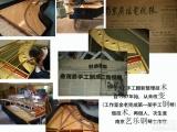 南京专业二手钢琴整理翻新调试,看的见的整理 技术我们更专业