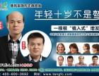 广州假发与大家一起关注头顶稀疏的问题!