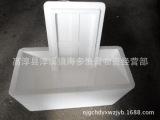 大闸蟹泡沫箱包装盒水产品邮政发货泡沫箱