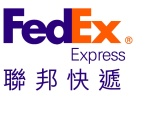 临沂Fedex快递公司罗庄Fedex国际快递价格查询电话