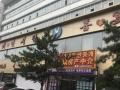 出租 原喜宴饭店一二楼1500平 设施全 位置好