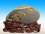 奇石在哪里可以私下快速交易-