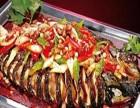 加盟炉鱼烤鱼店对本身有什么条件
