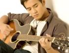 上海闵行七宝徐汇吉他家教唱歌家教尤克里里家教吉他上门教学