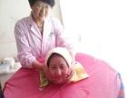 北京乐祺时代母婴护理机构西宁分部:催乳、通乳和满月