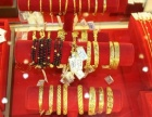 隆尧黄金回收在哪里隆尧回收黄金项链哪里价格高隆尧黄金回收