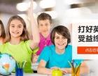 8~12岁青少年自然拼读英语2节精品套餐团购详情