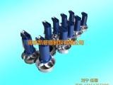印刷厂污水处理碳钢潜水搅拌机QJB 0.37KW