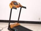 运动器材健身 运动器材健身加盟招商