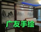 太原墙绘,太原KTV墙绘,太原幼儿园墙绘,太原文化墙手绘