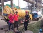24小时低价疏通下水道 马桶 地漏 清洗吸污 维修