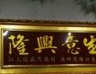 油田二高附近 烧烤店