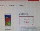 华为畅享5全网通版