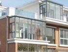可折叠防盗网、玻璃阳光房、露台棚、防护网、纱窗