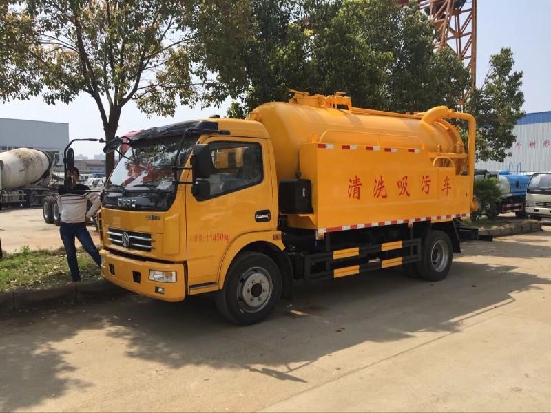 北京5方清洗吸污车厂家8方管道疏通车价格
