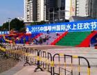 柳州庆典活动器材租赁