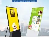 43寸斜面电子水牌 餐牌 营销互动 前台迎宾 智能电子广告牌