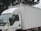 公司搬家 居民搬家 全城服务 58用户8折优惠