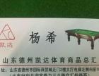台球桌台呢台球配件