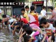 日月潭农庄欢乐亲子游 让孩子体验不一样的生活