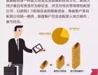 股票配资郑州有好的公司吗?