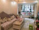 邦泰临港国际 3室 2厅 72平米 出售邦泰临港国际