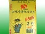 饲料厂家供应母猪饲料 驻马店/周口/信阳