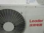 专业收售二手空调