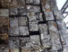 朝阳区废钢铁回收有限公司