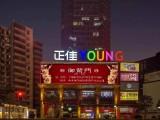 广佛线祖庙地铁上盖,少有酒店公寓物业出租转让