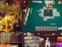 湖州开发电玩城qi牌游戏农场理财游戏商城系统公司