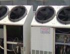 温州(黎明路,惠民路,上陡门)空调清洗加液维修安装