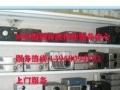 投影仪维修,灯泡更换定点维护,杭州海诚科技投影服务