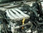 出售大众CC尚酷速腾 朗逸 新帕萨特发动机总成