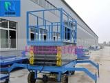 深圳10米12米14米移动液压剪叉升降平台多少钱一台