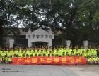 黄埔军校夏令营 广州狼王告诉你 怎样选择一个合适的暑假夏令营