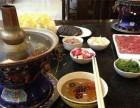 北京南门涮肉加盟,加盟流程怎么样?