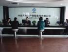 沈阳市银行无抵押贷款平安银行信用贷款沈阳信用贷款哪家好银行信