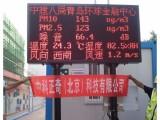 ZK-YC70工地扬尘监测仪-中科正奇(北京)科技有限公司