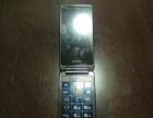 金立W808商务手机