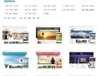 桂林网站建设电脑站+手机+微信站