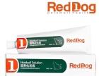 出售红狗营养膏、化毛膏